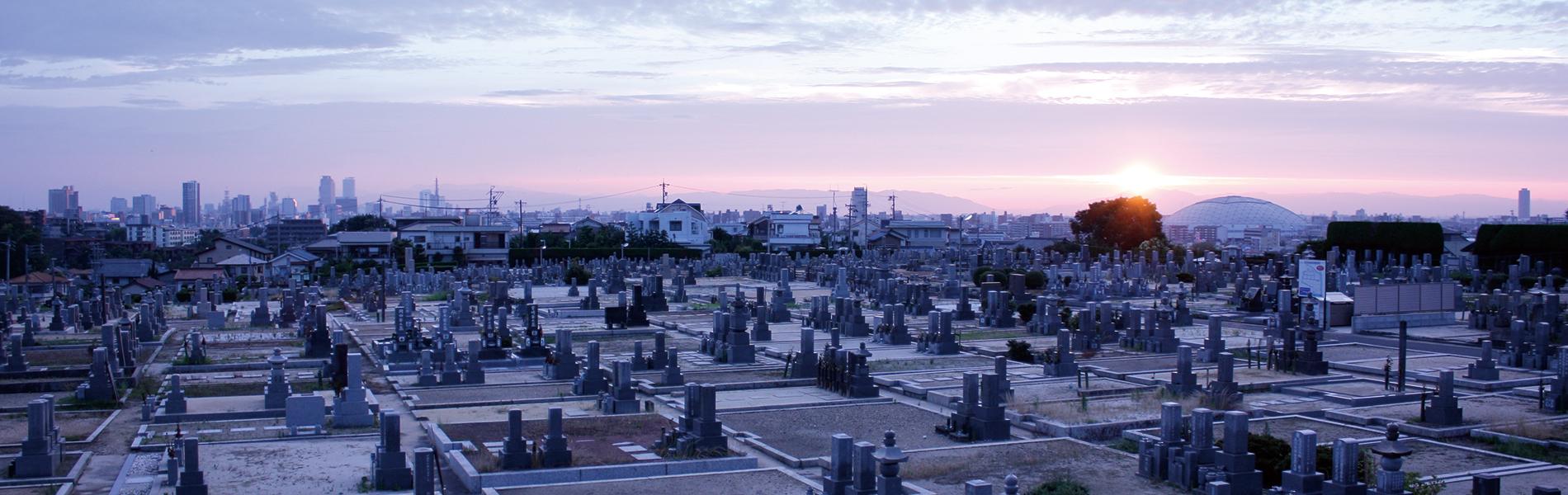 名古屋墓地墓石相談