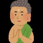 終活カウンセラー日記 簡単仏教講座 お釈迦様ってどんな人?