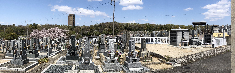 平和公園の墓地