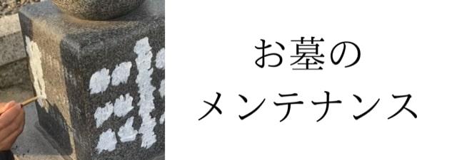 https://koutokusekizai.com/mentenansu/